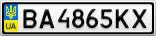 Номерной знак - BA4865KX