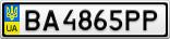Номерной знак - BA4865PP