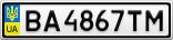 Номерной знак - BA4867TM