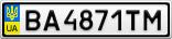 Номерной знак - BA4871TM