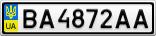 Номерной знак - BA4872AA