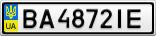 Номерной знак - BA4872IE