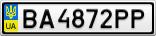 Номерной знак - BA4872PP