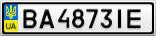Номерной знак - BA4873IE