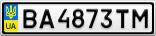 Номерной знак - BA4873TM