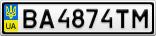 Номерной знак - BA4874TM