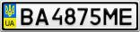 Номерной знак - BA4875ME