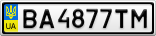 Номерной знак - BA4877TM