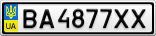 Номерной знак - BA4877XX