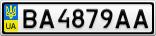 Номерной знак - BA4879AA