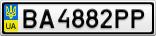 Номерной знак - BA4882PP