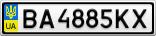 Номерной знак - BA4885KX