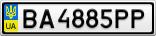 Номерной знак - BA4885PP