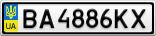 Номерной знак - BA4886KX