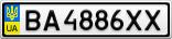 Номерной знак - BA4886XX