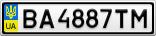 Номерной знак - BA4887TM