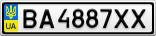 Номерной знак - BA4887XX