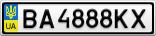 Номерной знак - BA4888KX