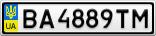 Номерной знак - BA4889TM