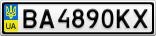 Номерной знак - BA4890KX