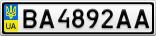 Номерной знак - BA4892AA