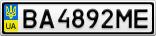 Номерной знак - BA4892ME