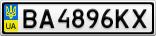 Номерной знак - BA4896KX