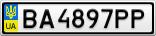 Номерной знак - BA4897PP