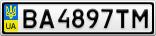 Номерной знак - BA4897TM