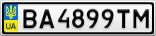 Номерной знак - BA4899TM