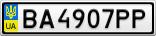 Номерной знак - BA4907PP