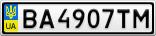 Номерной знак - BA4907TM