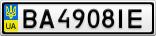 Номерной знак - BA4908IE