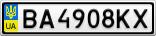 Номерной знак - BA4908KX
