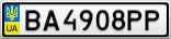 Номерной знак - BA4908PP
