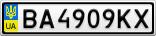 Номерной знак - BA4909KX