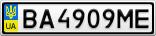 Номерной знак - BA4909ME