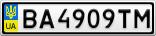 Номерной знак - BA4909TM