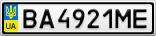 Номерной знак - BA4921ME