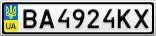 Номерной знак - BA4924KX