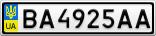 Номерной знак - BA4925AA