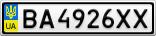 Номерной знак - BA4926XX