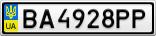 Номерной знак - BA4928PP