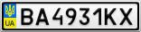 Номерной знак - BA4931KX