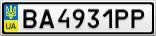 Номерной знак - BA4931PP