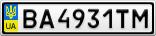 Номерной знак - BA4931TM