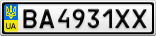 Номерной знак - BA4931XX