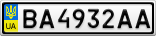 Номерной знак - BA4932AA