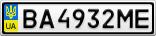 Номерной знак - BA4932ME
