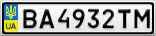 Номерной знак - BA4932TM